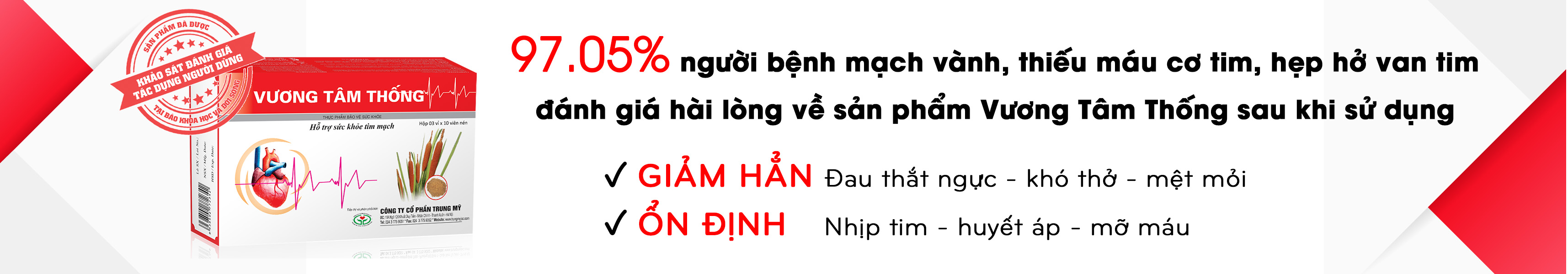 97,05% NGƯỜI BỆNH TIM MẠCH RẤT HÀI LÒNG SAU KHI DÙNG VƯƠNG TÂM THỐNG